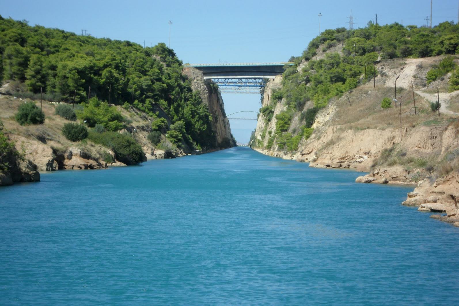 Canalul Corint